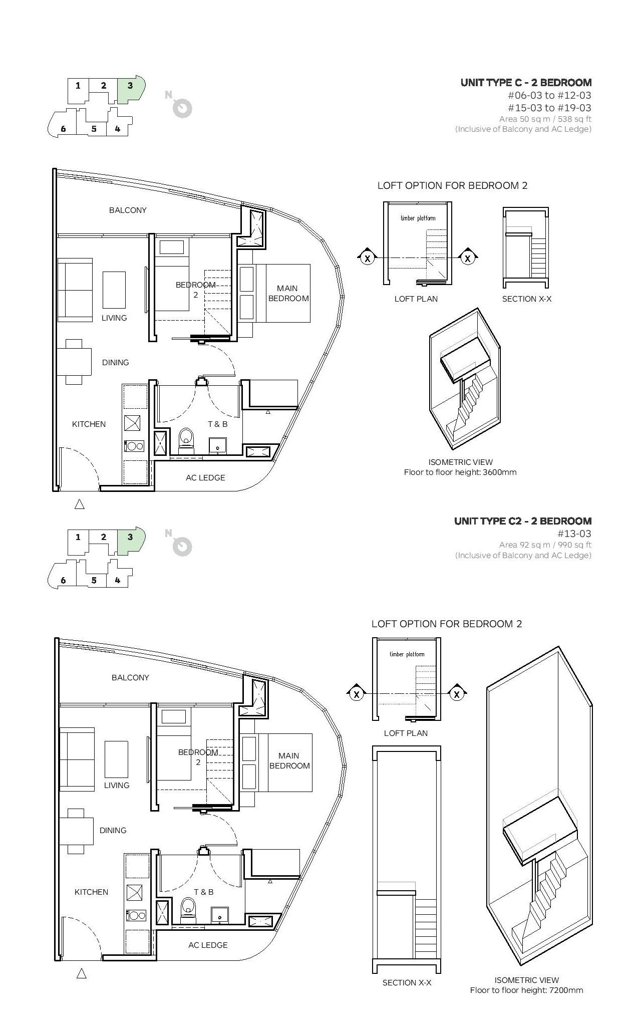 Robin Suites 2 Bedroom Type C/C2 Floor Plans